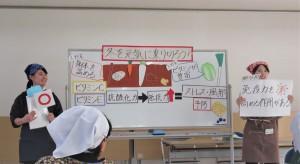 学生栄養指導③