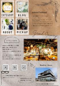 MISASAKAI Job Festival2