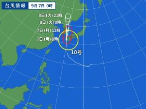 WM_TY-ASIA-V2_20200907-000000