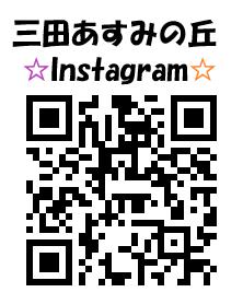 QR_4056062