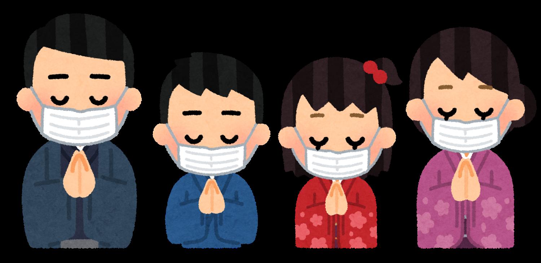omairi_mask_kimono_family