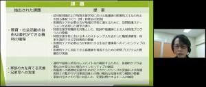 鈴CON04